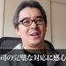 瀬戸弘司(Youtuber)がマイクラ実況で無編集宣言!炎上→完璧な対応に感心した話